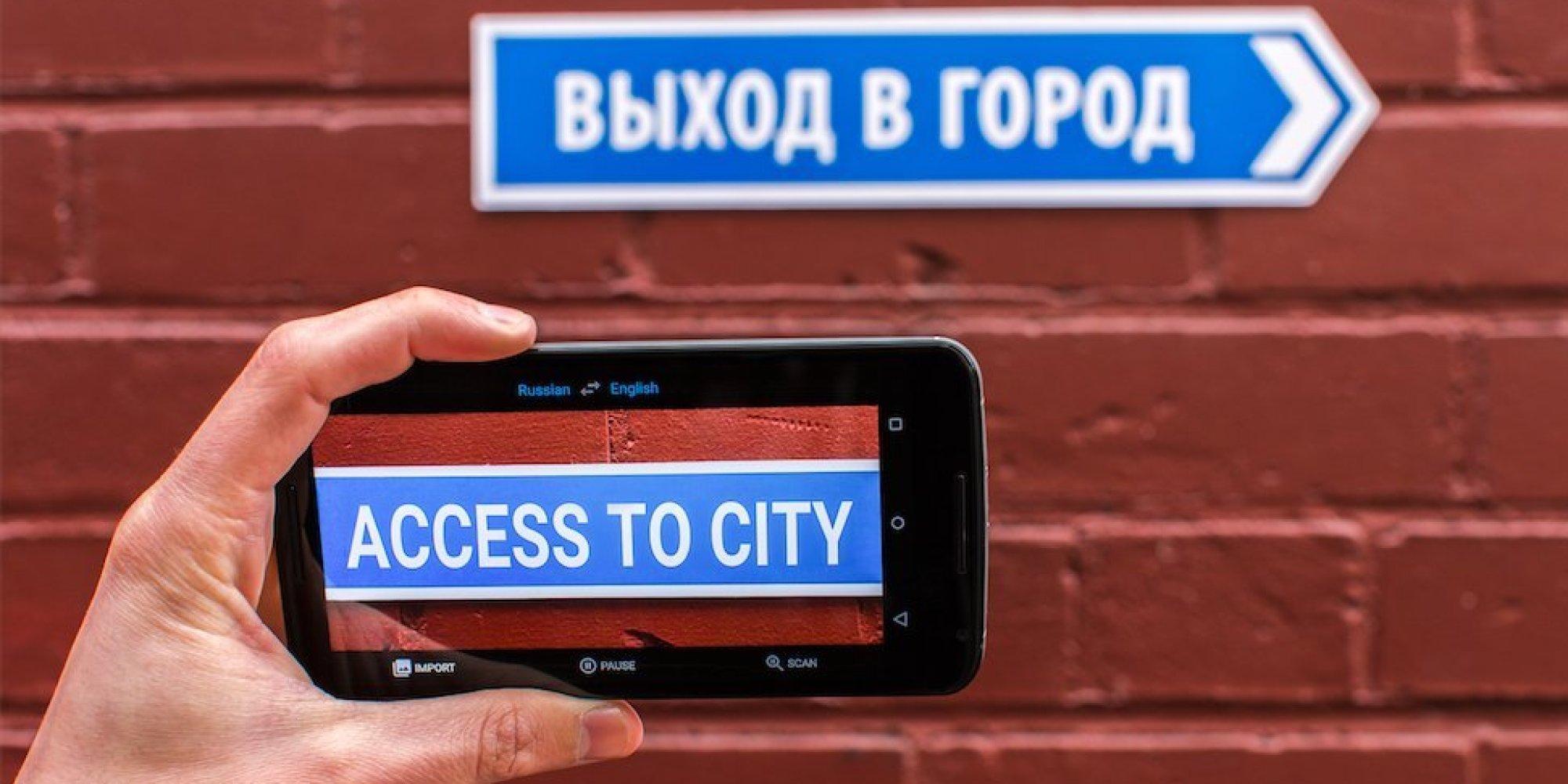 English To Italian Translator Google: Google Translate Update May Save You A Lot Of Money