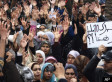 Morocco Joins North Africa Protests: Protesters Demand New Constitution, Economic Reforms