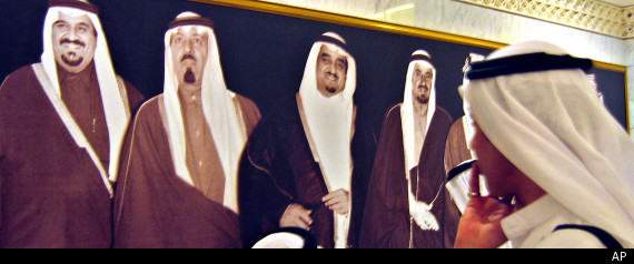 Saudi Royal Welfare Program Revealed