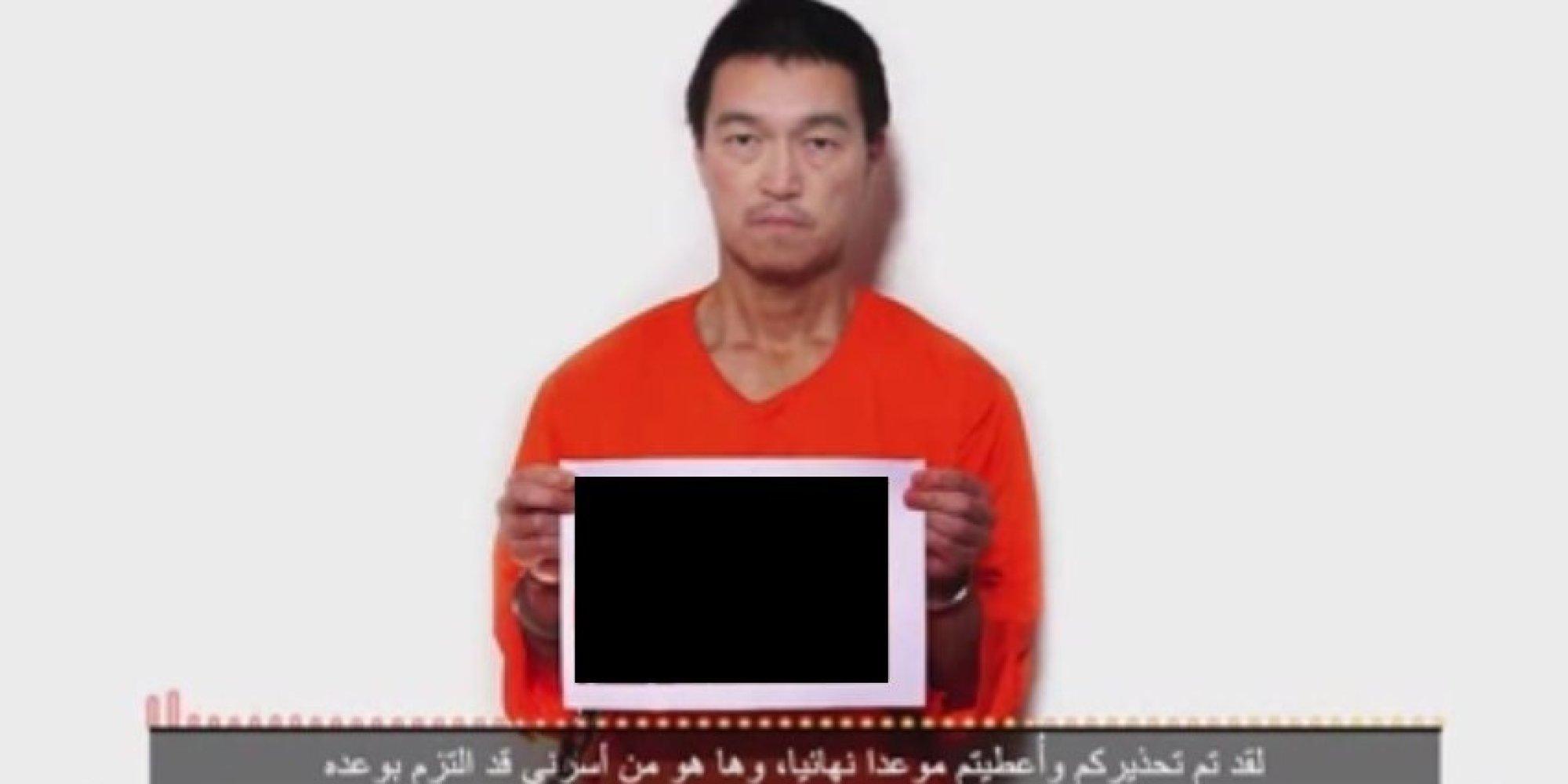 Video claims hostage haruna yukawa has been killed but doubts remain
