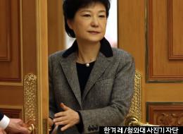 박근혜 '핵심실세'였던 인물 15명의 현재 상황
