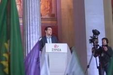 Syriza I PA