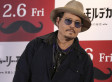 Johnny Depp: 'I Was Attacked By A Chupacabra'