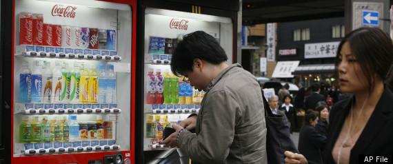 JAPAN VENDING MACHINES