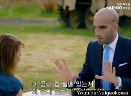 인간의 집중력을 역이용한 마술(동영상)