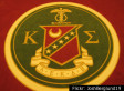 USC's Kappa Sigma Under Fire For E-mail Calling Women