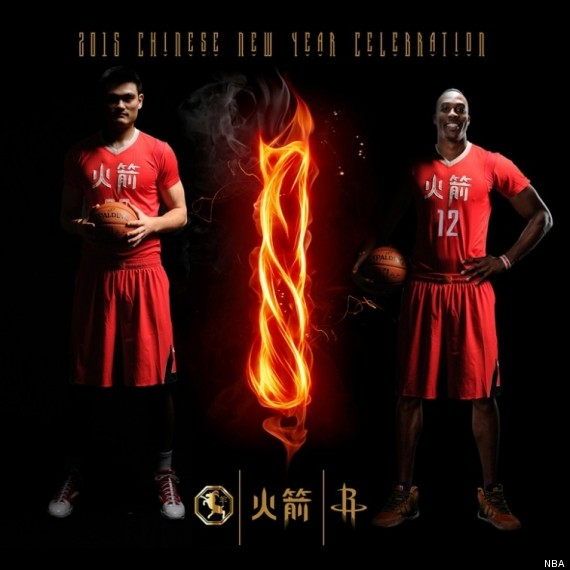 nba chinese new year - Warriors Chinese New Year Jersey