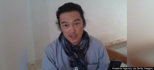 Islamic State Release Video 'Beheading' Second Japanese Hostage
