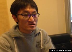 fukushima nuclear worker