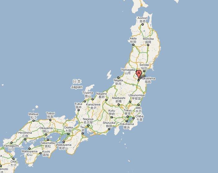 Fukushima Japan  city images : Fukushima, Japan Nuclear Facility Declares State Of Emergency ...