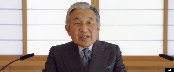 First Emperor of Japan Japan Earthquake 2011 Emperor