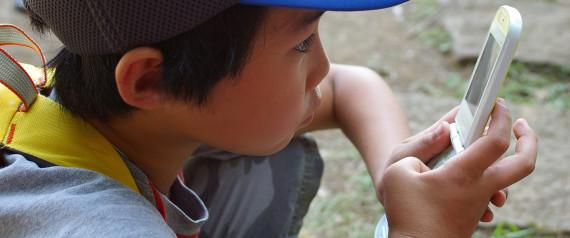 CHILD PHONE JAPAN