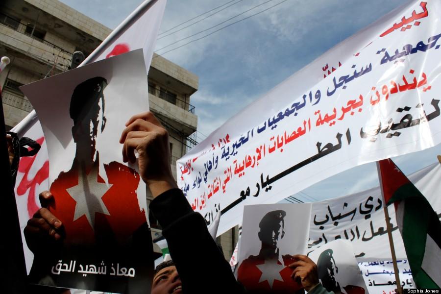amman protest