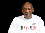 Bill Cosby Admitted To Drugging Women In 2005 Deposition