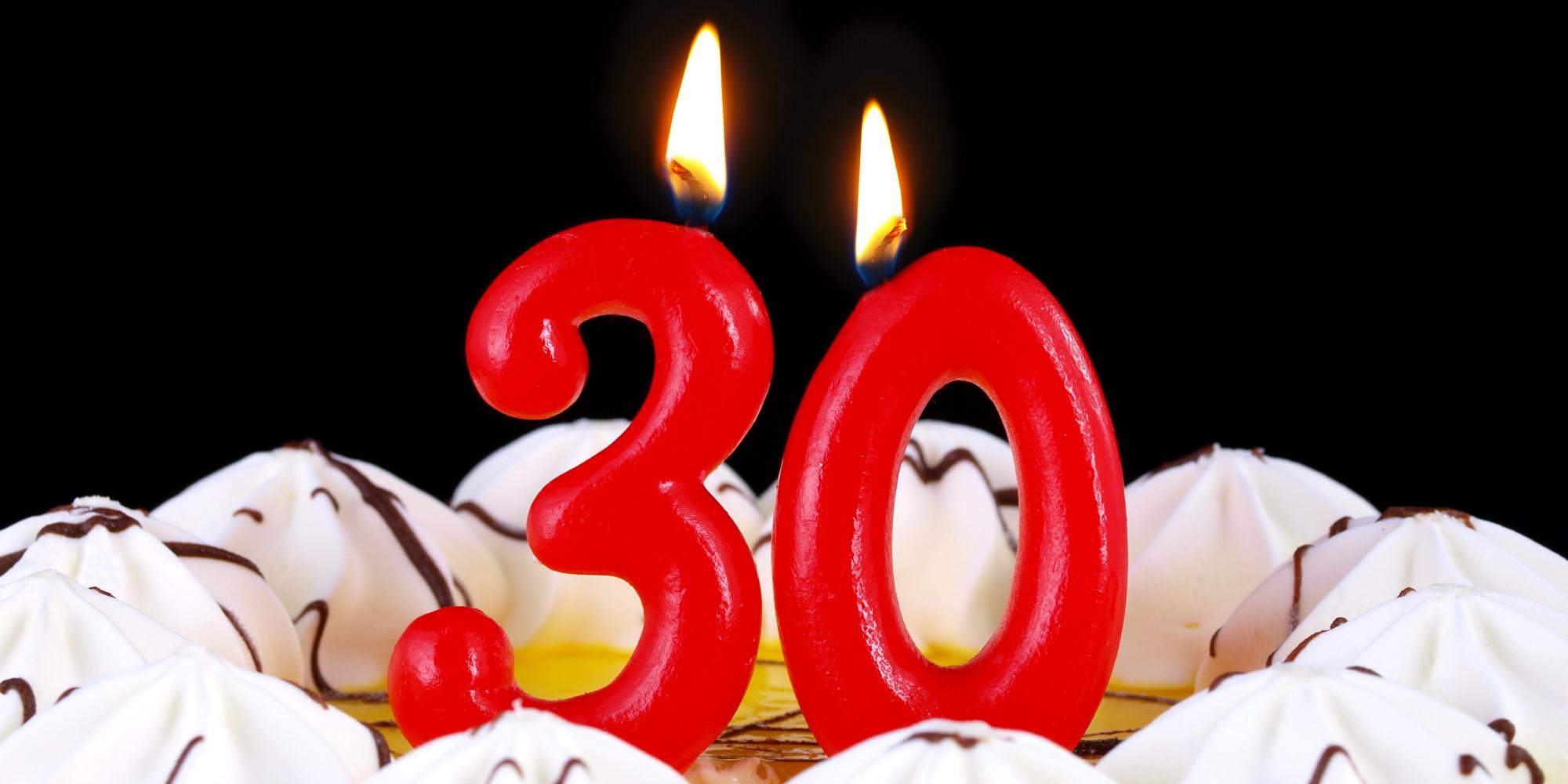 Поздравления с юбилеем мужчина 30 лет
