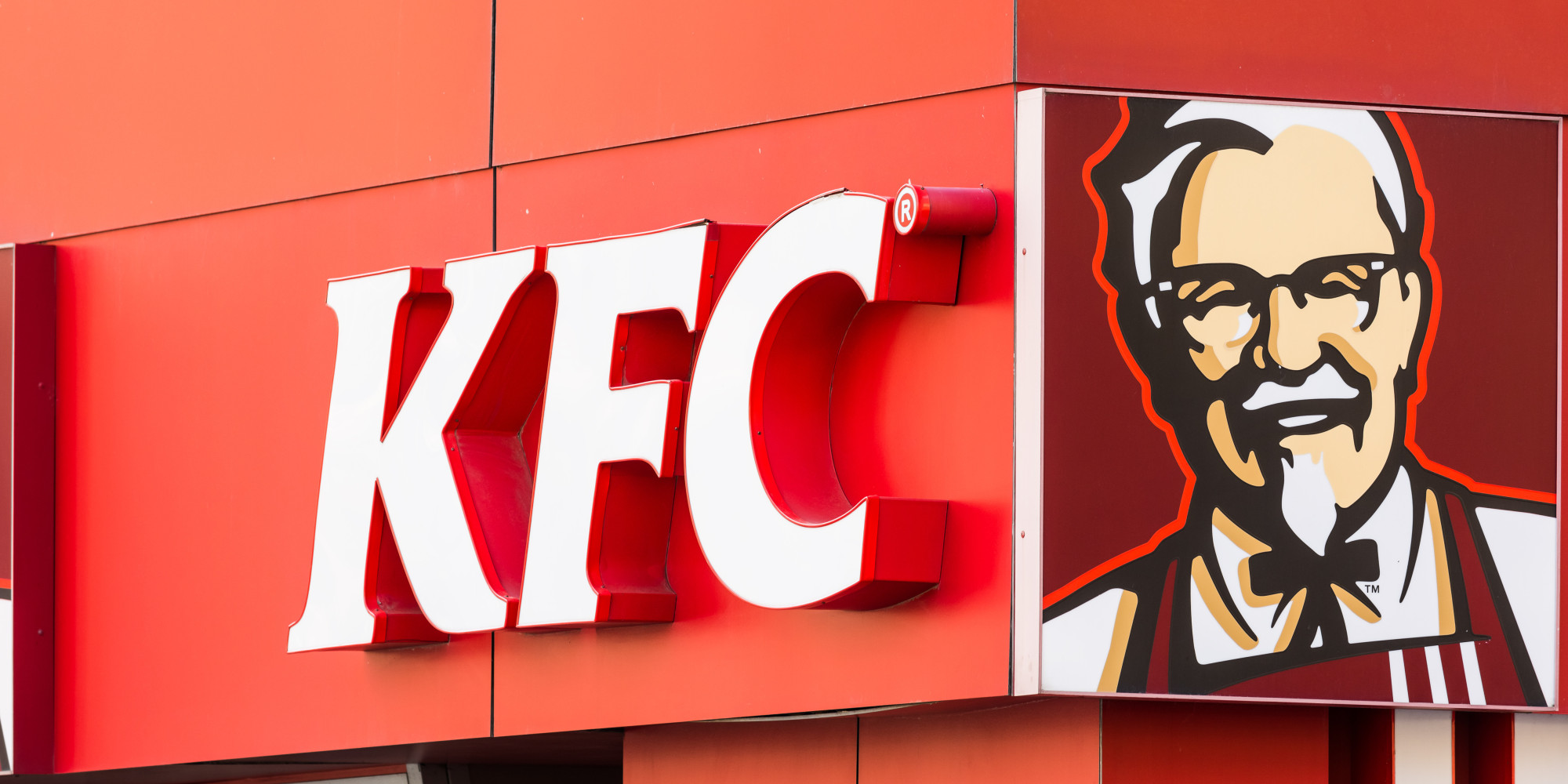 business purpose kfc Kfc is ready to speed up service, thanks to new technology the change has two purposes kfc's chief information officer, told business insider i think we can make our restaurant managers more efficient using technology.