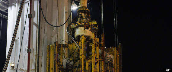 BP OIL SPILL BLOWOUT PREVENTER