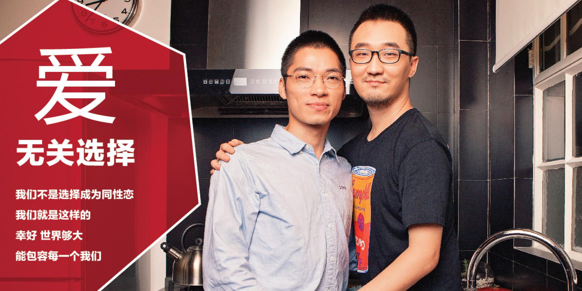 gay asian butt