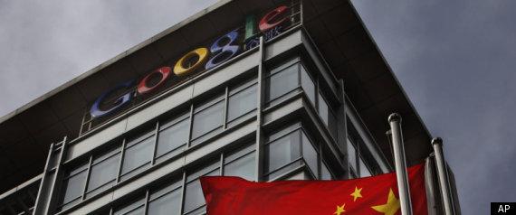 GOOGLE CHINA TAX RULES