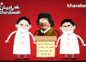 Gaddafi Cartoon