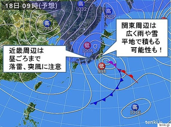 18日9時の予想天気図