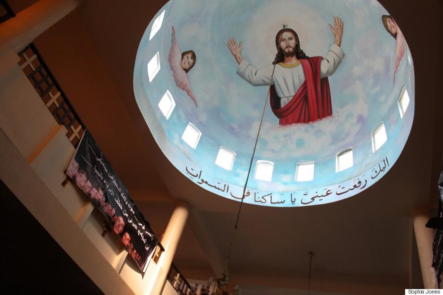 Coptic Church Chicago Coptic Church in al Aour