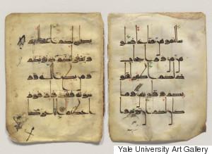 quran in kufic script