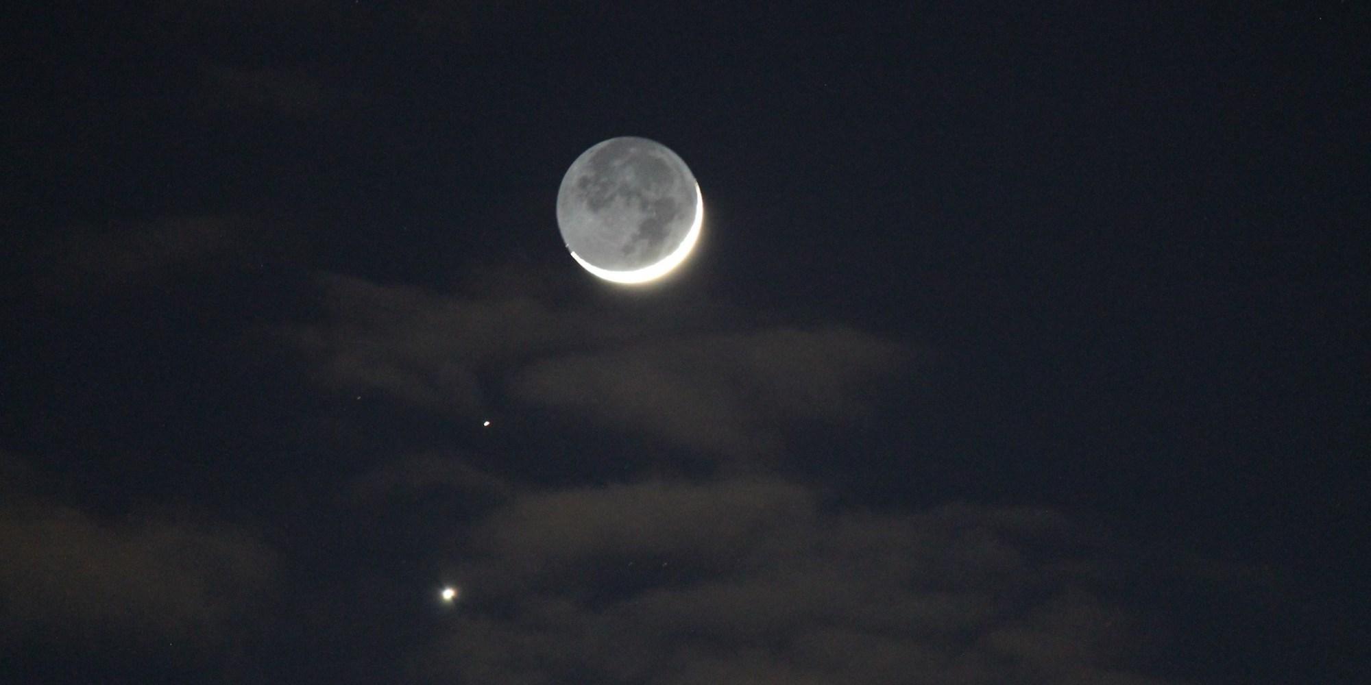 mars venus moon conjunction photos - photo #30