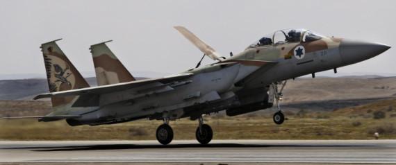 Israel Sudan Attack