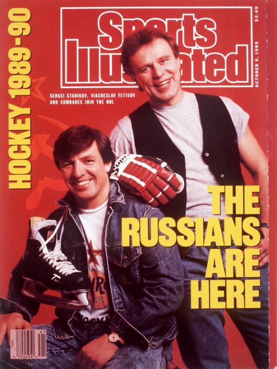 fetisov red army