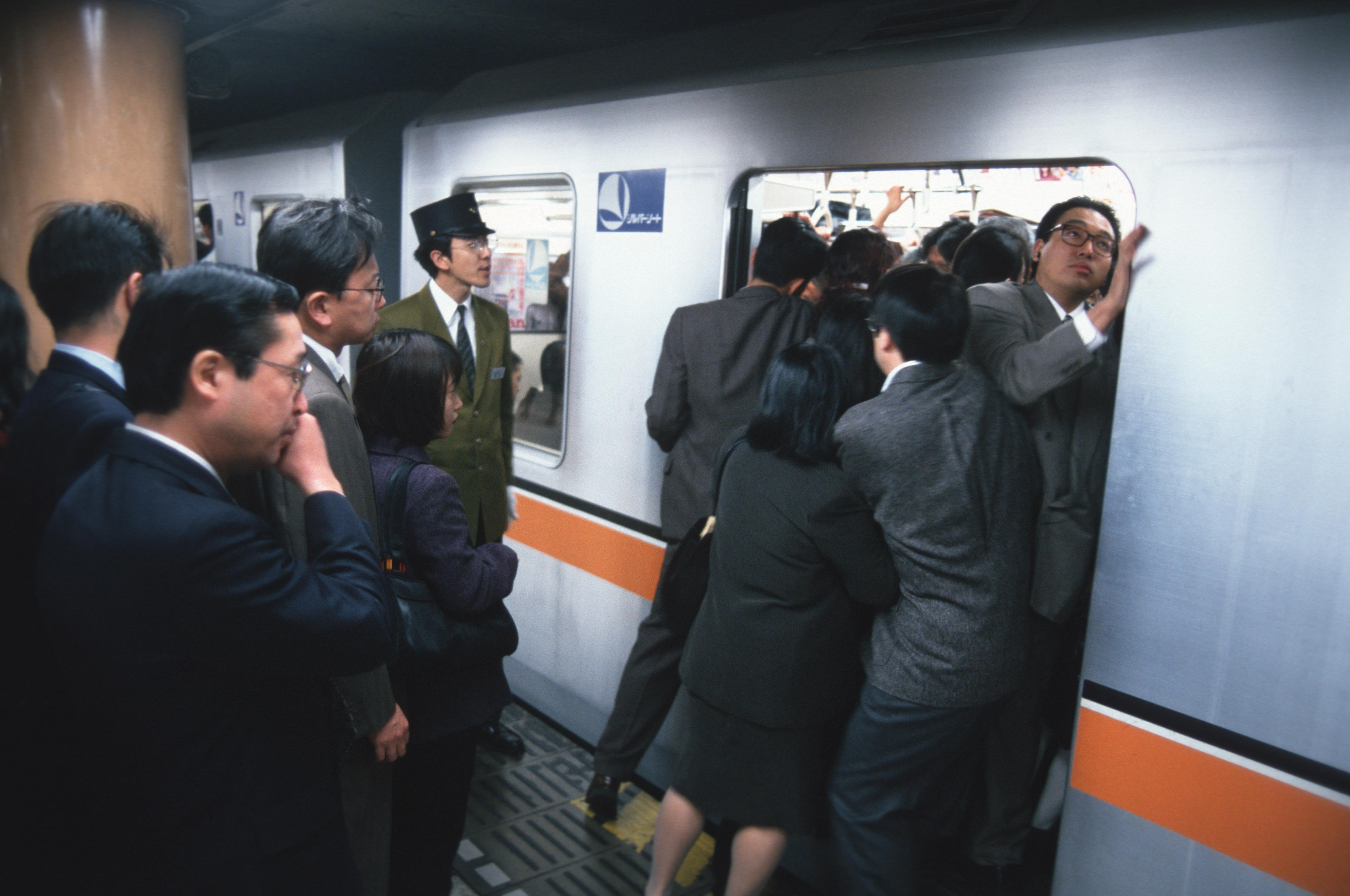 tokyo metro push
