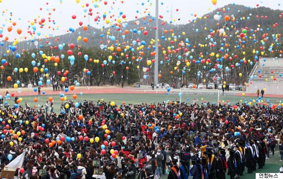 South korea 39 s school entrance ceremonies show an unusual for Silla universidad