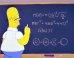 D'Oh! Homer Simpson Figured