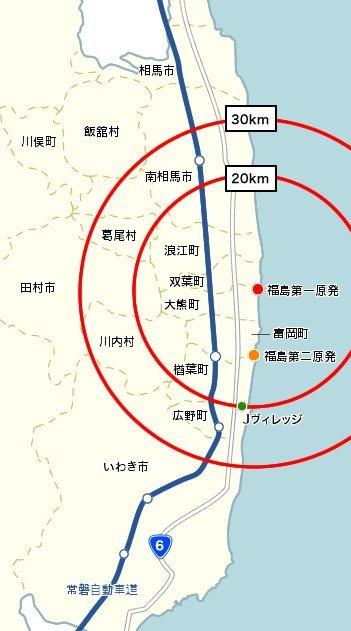 いわき市と福島第一原発の位置関係図