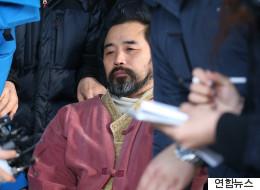 미국 대사 습격 김기종에 징역 12년형 확정