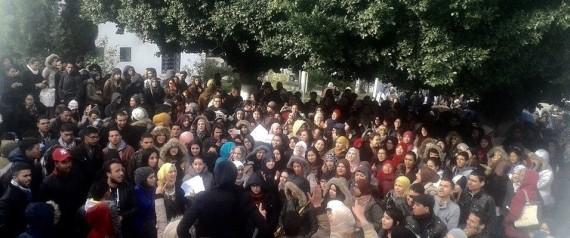MANIFESTATIONS TUDIANTS DROITS TUNIS