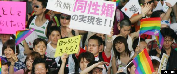 JAPAN GAY PRIDE