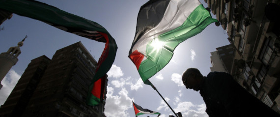 EGYPT GAZA