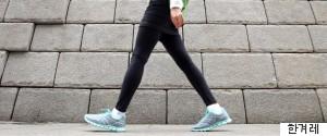 WALKING WOMAN