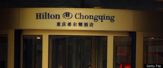 CHINA HILTON