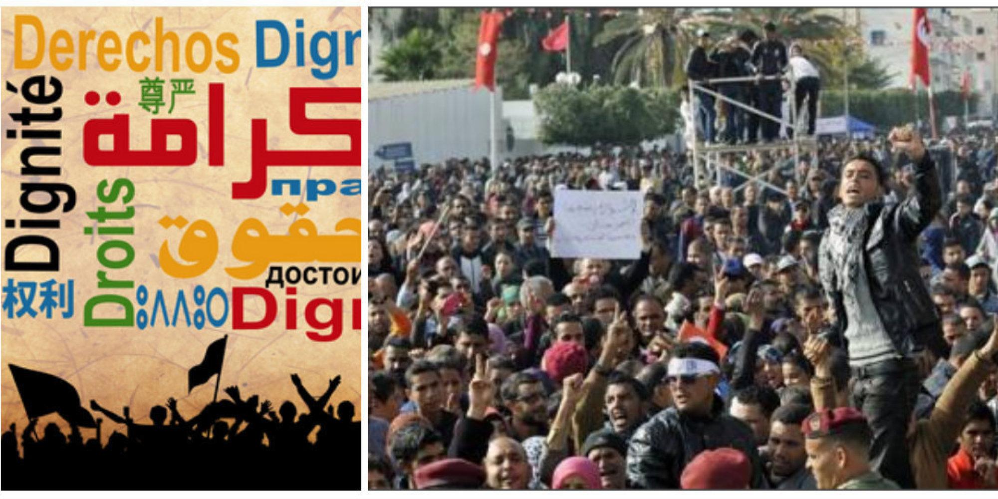 Forum social mondial de tunis la tunisie et le maroc for Portent en arabe