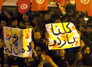 Tunisia Habib Bourguiba