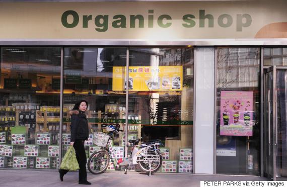 china organic store