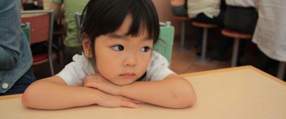 KIDS SAD JAPAN