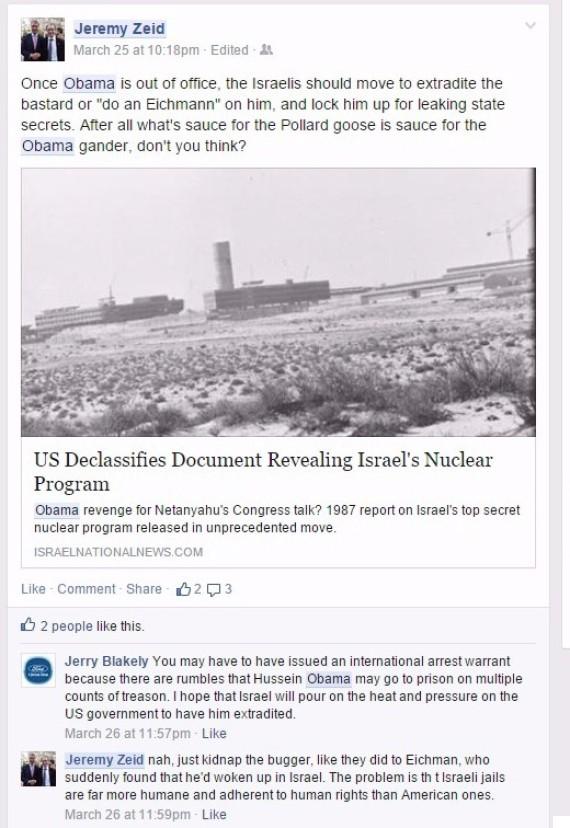 facebook jeremy zeid