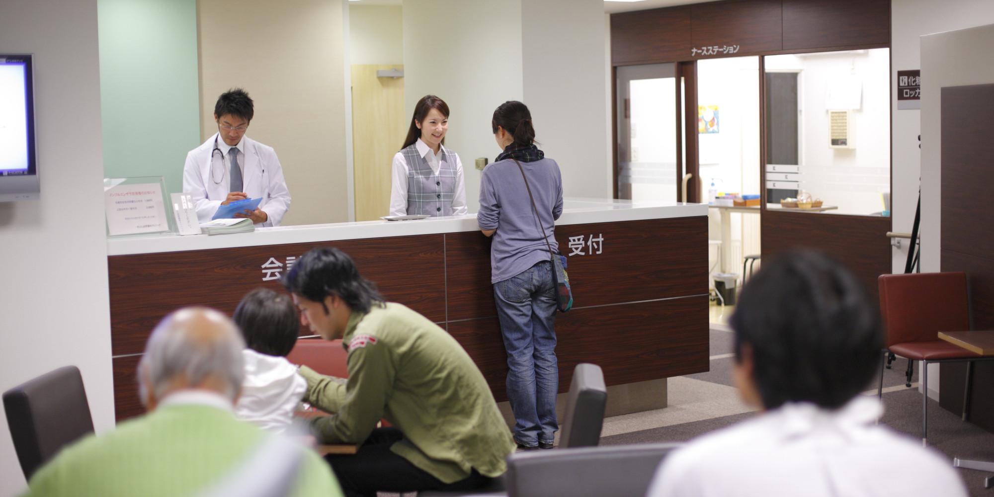 Japan Hospital Waiting Room
