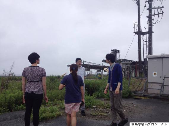 fukushima excursion tour