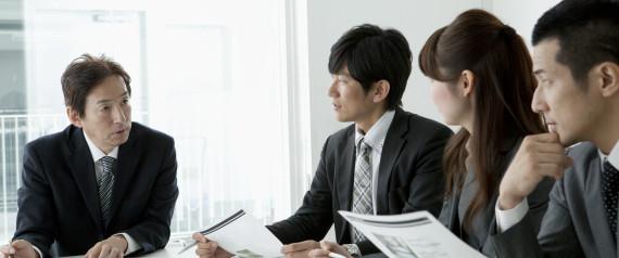 JAPAN BUSINESS MAN OFFICE