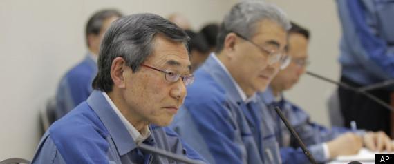 TEPCO CEO