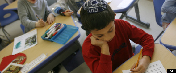 HEBREW EDUCATION
